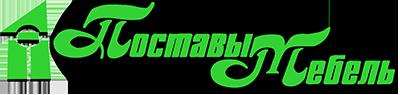 """Интернет магазин ОАО """"Поставымебель"""""""